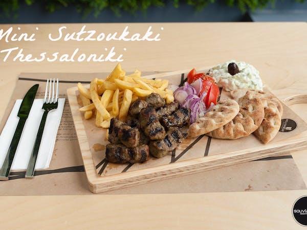 Mini Sutzoukaki Thessaloniki