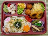 Bento Box 9