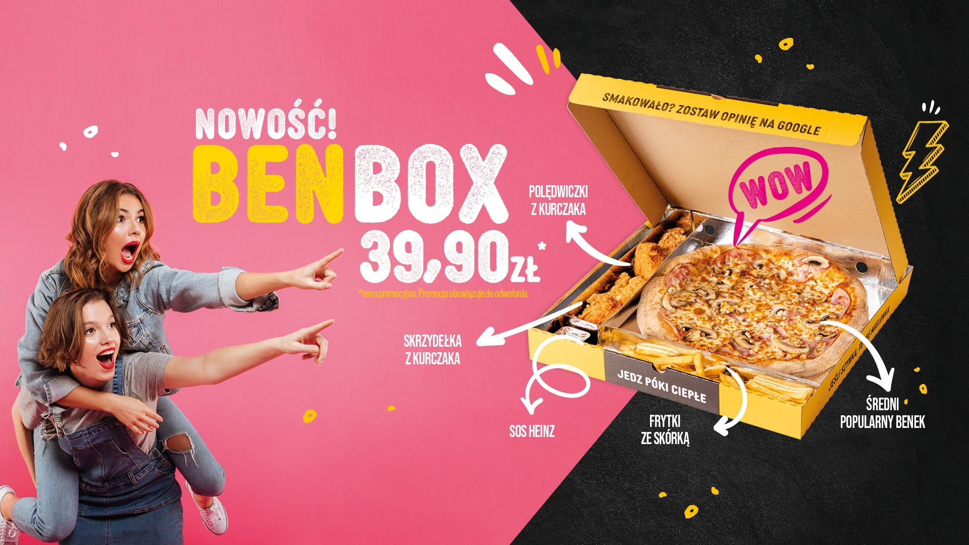 BenBox