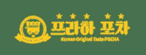 Pocha Korean Restaurant Prague