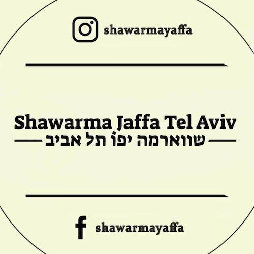 Shawarma Jaffa Tel Aviv