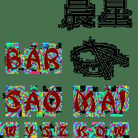 Sao Mai Wyszków
